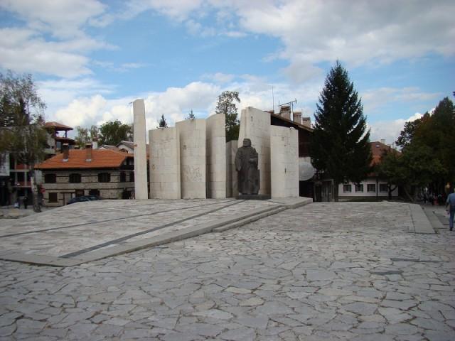 Банско - център