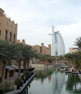 Дубай - Обединените Арабски Емирства