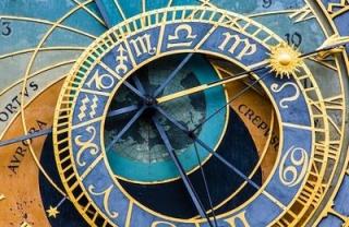 хороскоп 2016